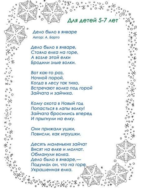 Детские зимние комбинезоны для мальчиков i украина