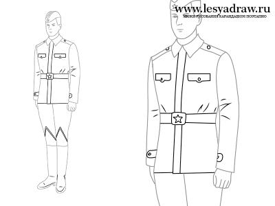 как рисовать солдата схема