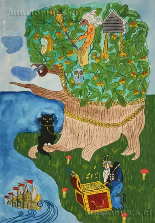 """Как нарисовать иллюстрацию к сказке """"У Лукоморья дуб зеленый""""?"""