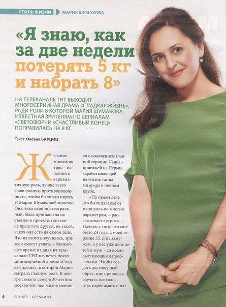 � ����� �������� ���� ����������� ����������. �������� �� Starsru.ru
