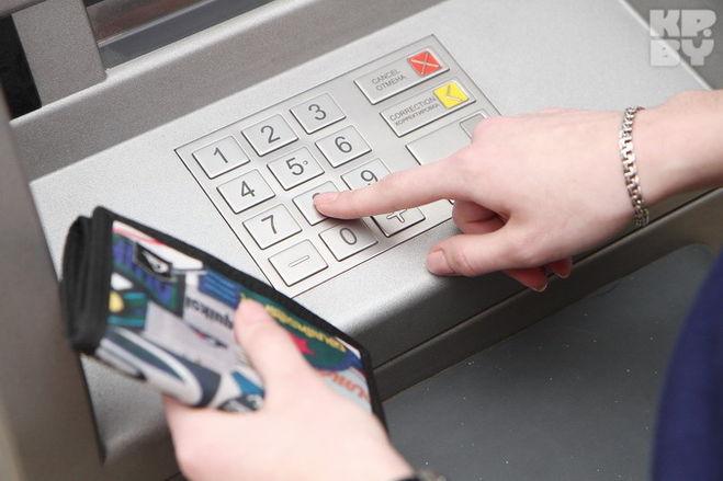 яндекс деньги, снятие наличных без карты