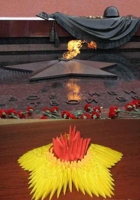 """Для оригами """"Вечный огонь"""""""