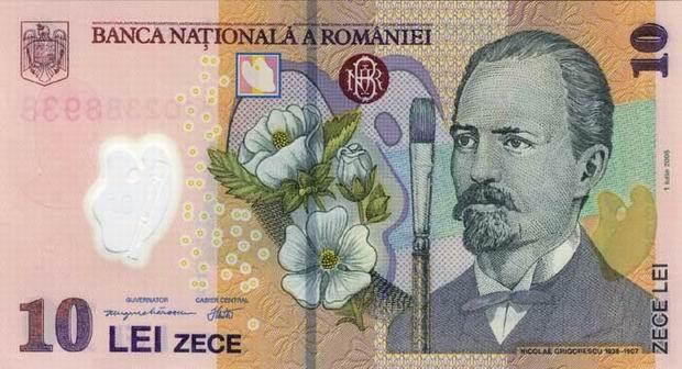 Денежная еденица румынии фото 319-813