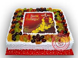 Торт самара на заказ фото 1
