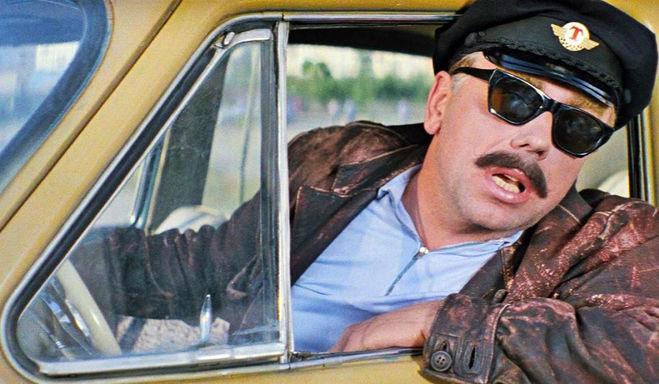 Автомобиль, жаргон, Папанов