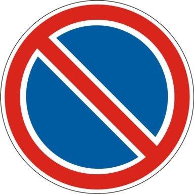 когда можно останавливаться под знаком остановка запрещена
