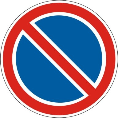 если машина стоит под знаком остановка запрещена