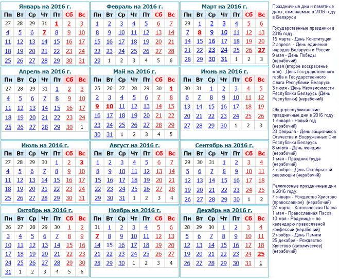 Календарь на июнь в тбилиси