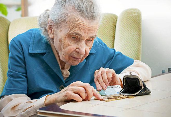 льготы пенсионерам после 80 лет Москва
