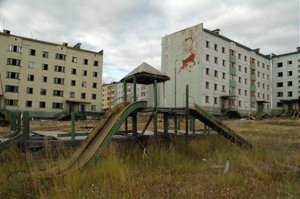 Кадыкчан - город-призрак на севере