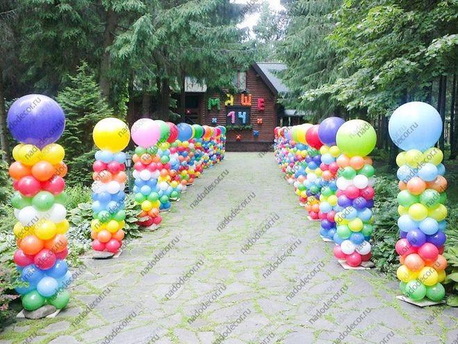 Украсить двор на день рождения ребенка своими руками 52