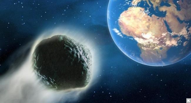 Свежие новости про метиориты-астероиды туринабол balkan pharma цена
