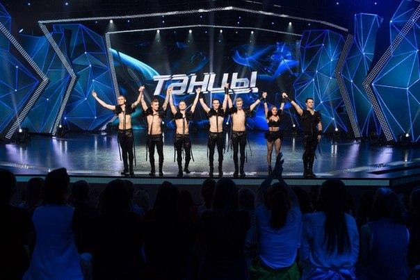 России танцы битва сезонов кто выбыл изображение