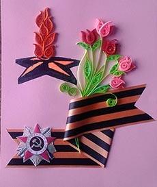 открытка с декоративной атласной георгиевской ленточкой на день Победы