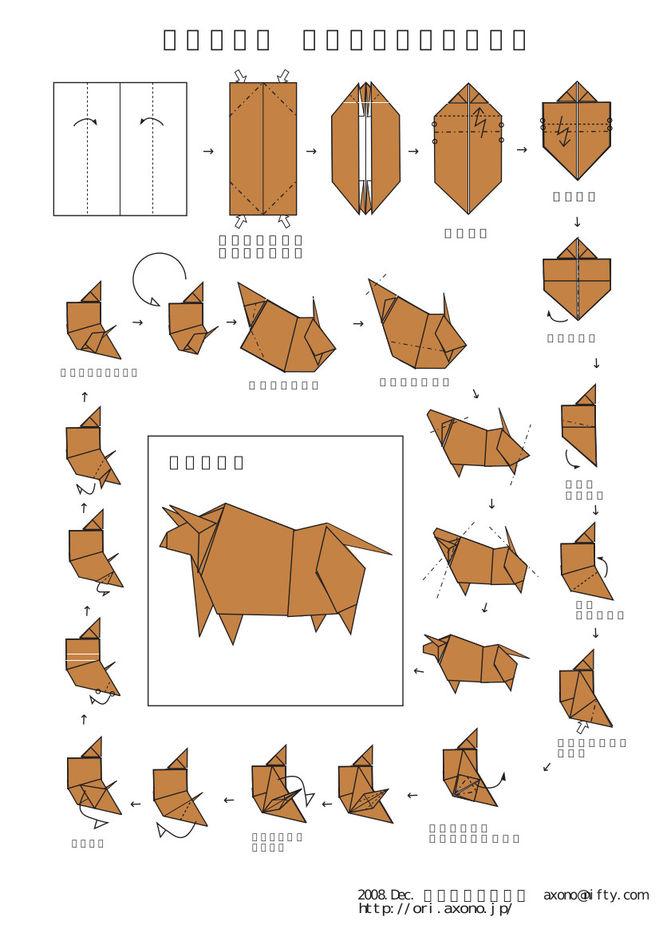 Оригами своими быка