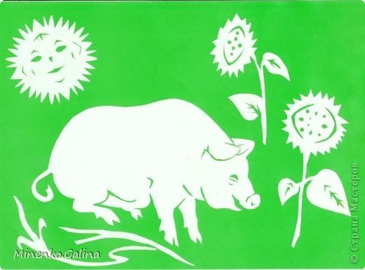 вытынанки свинья