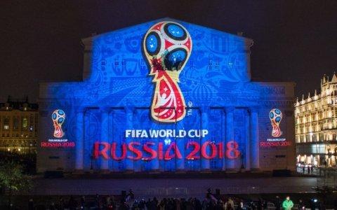 чемпионат мира по футболу 2018, когда пройдет