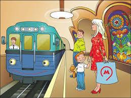 рисунок осторожно поезд!