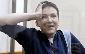 Надежда Савченко, возвращение в Киев, санкции против России, ЕС снимает санкции