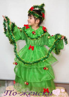Как сделать новогодний костюм елочки фото 128