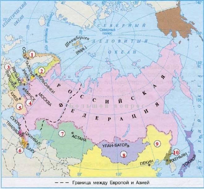 Европейский север граничит с какими странами