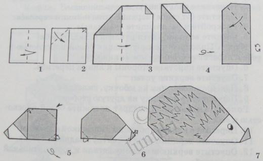 Как сделать ежика из оригами