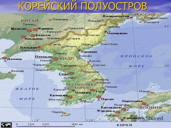 Где находятся южная корея