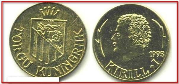 Как назывались монеты в эстонии редактор faststone