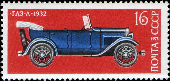 первый  автомобиль СССР