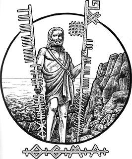 Как в кельтской мифологии называется бог из племени богини Дану - 4 буквы?