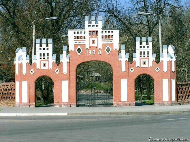 Как называются жители города Острогожск?