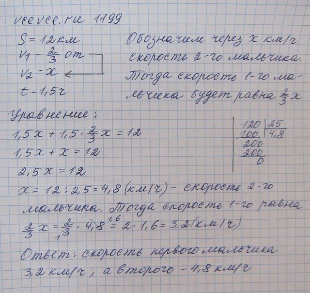 математика задача решение
