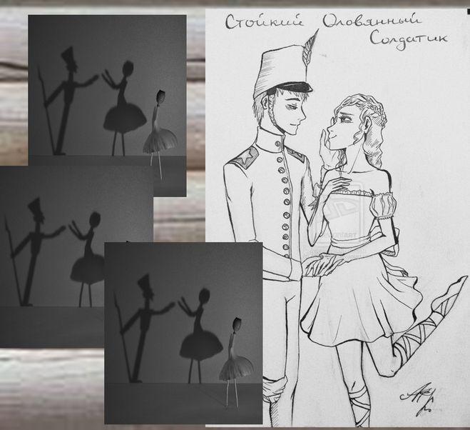 Нарисовать рисунок солдатика