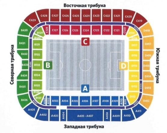 стадион калининград схема мест