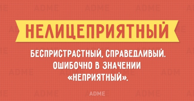 http://cdn01.ru/files/users/images/bc/3a/bc3a291bacacc0a95e7b208c385bee80.jpg