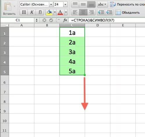 Как сделать таблицу квадратов в excel