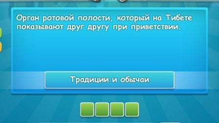 игра: турнир знатоков