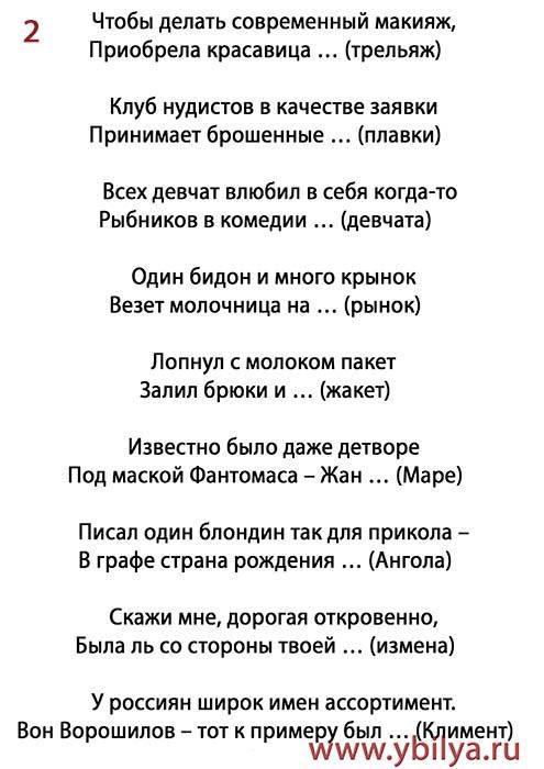 ❶Шуточные предсказания мужчинам на 23 февраля|Картинка прикол с 23 февраля|PROMO Suchary do paki xcellenceinstitute.com|Уйгурский каганат|}