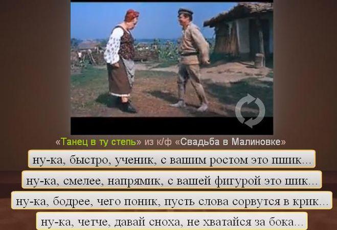 слово ту: