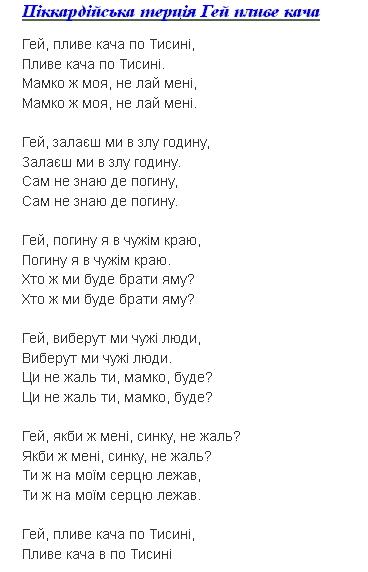 Кто автор песни наша память