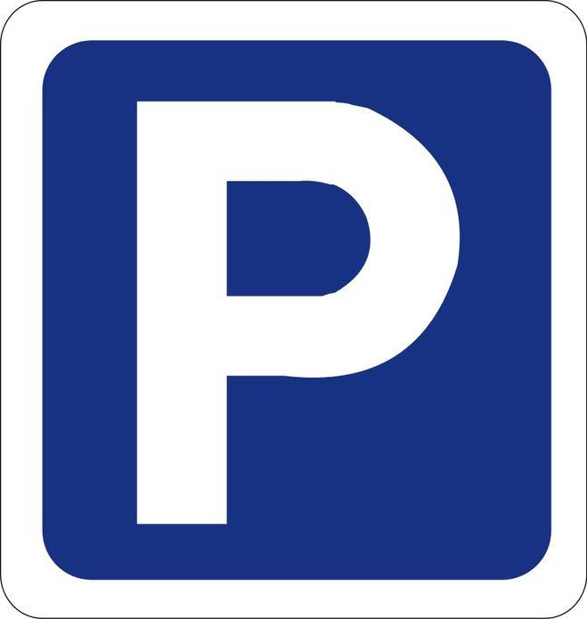 что за цифры под знаком парковки