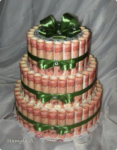 Торт из денег своими руками картинки