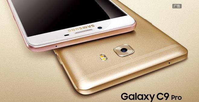 Samsung Galaxy C9 Pro технические характеристики фото дисплей корпус цвет