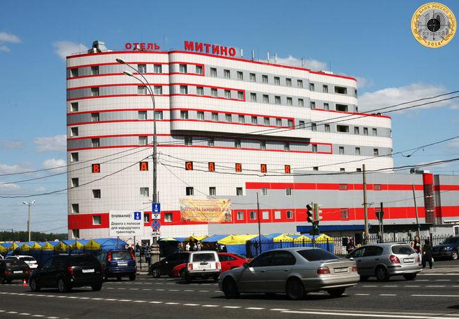 Отель Митино на западе Москвы.