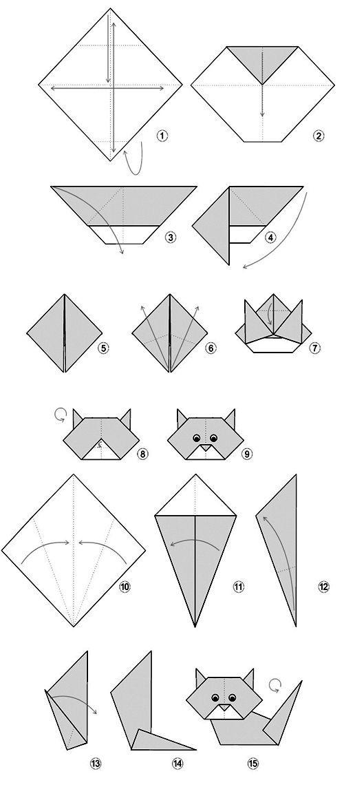 Кот оригами поэтапно