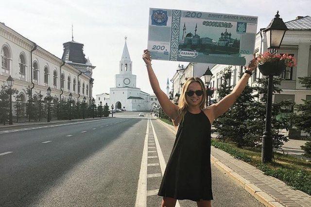 Результаты онлайн-голосования за символы для банкнот в 200 и 2000 рублей?
