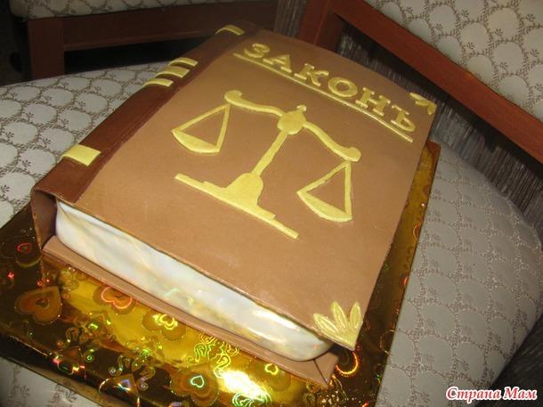 Торт адвокат фото