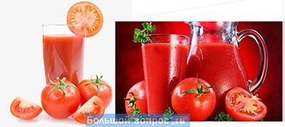 томатный сок закатывать с водой или нет