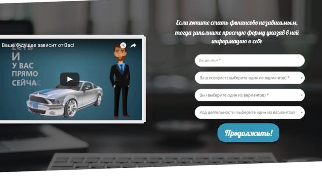 youmoney24.ru отзывы