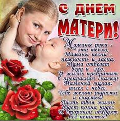 http://cdn01.ru/files/users/images/bf/bf/bfbf93df9b9b3a55b7c89d22c5371bfe.png